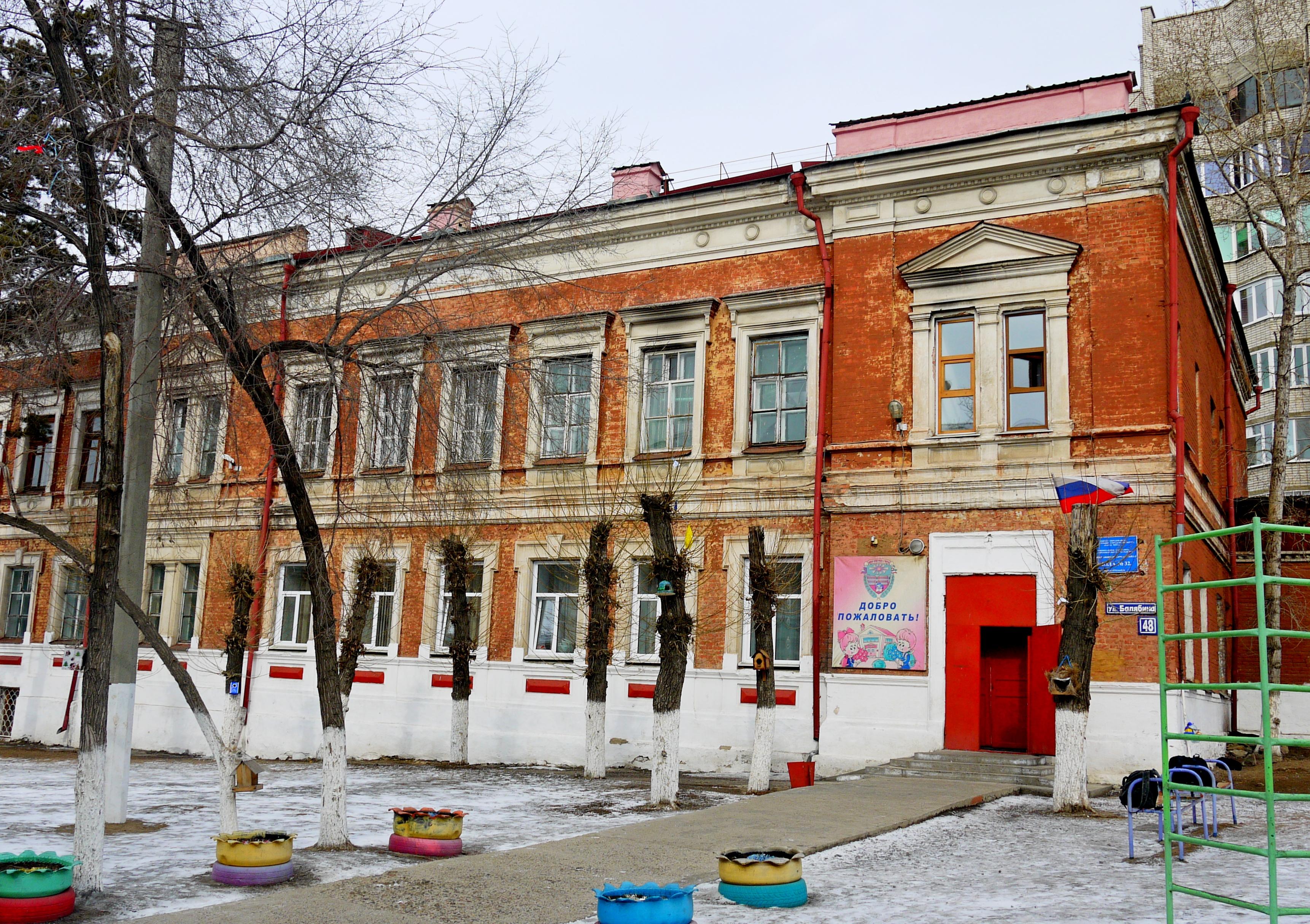 Средняя школа №32, ул. Балябина, 48