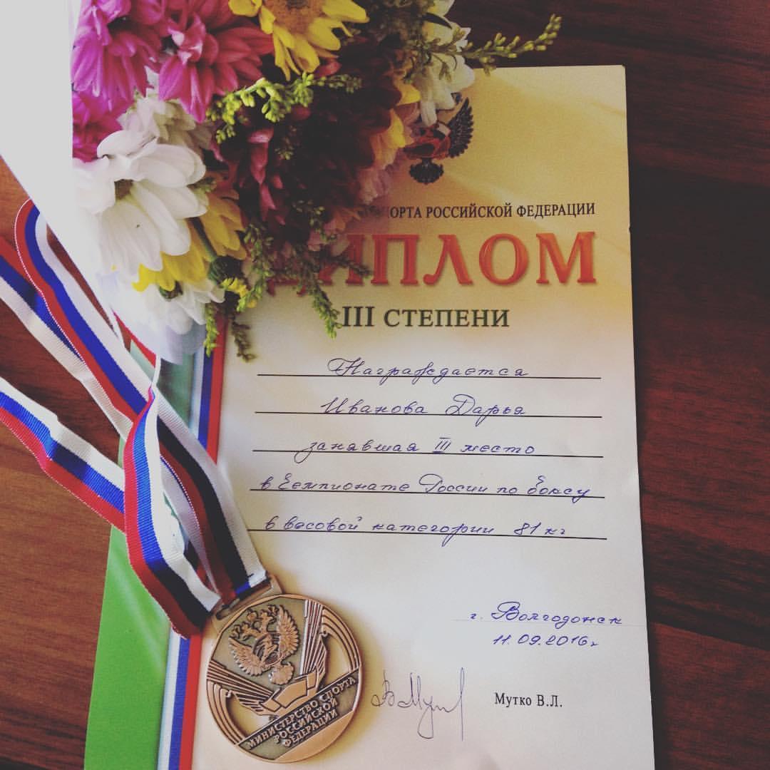 Мордовская спортсменка стала чемпионкой Российской Федерации побоксу