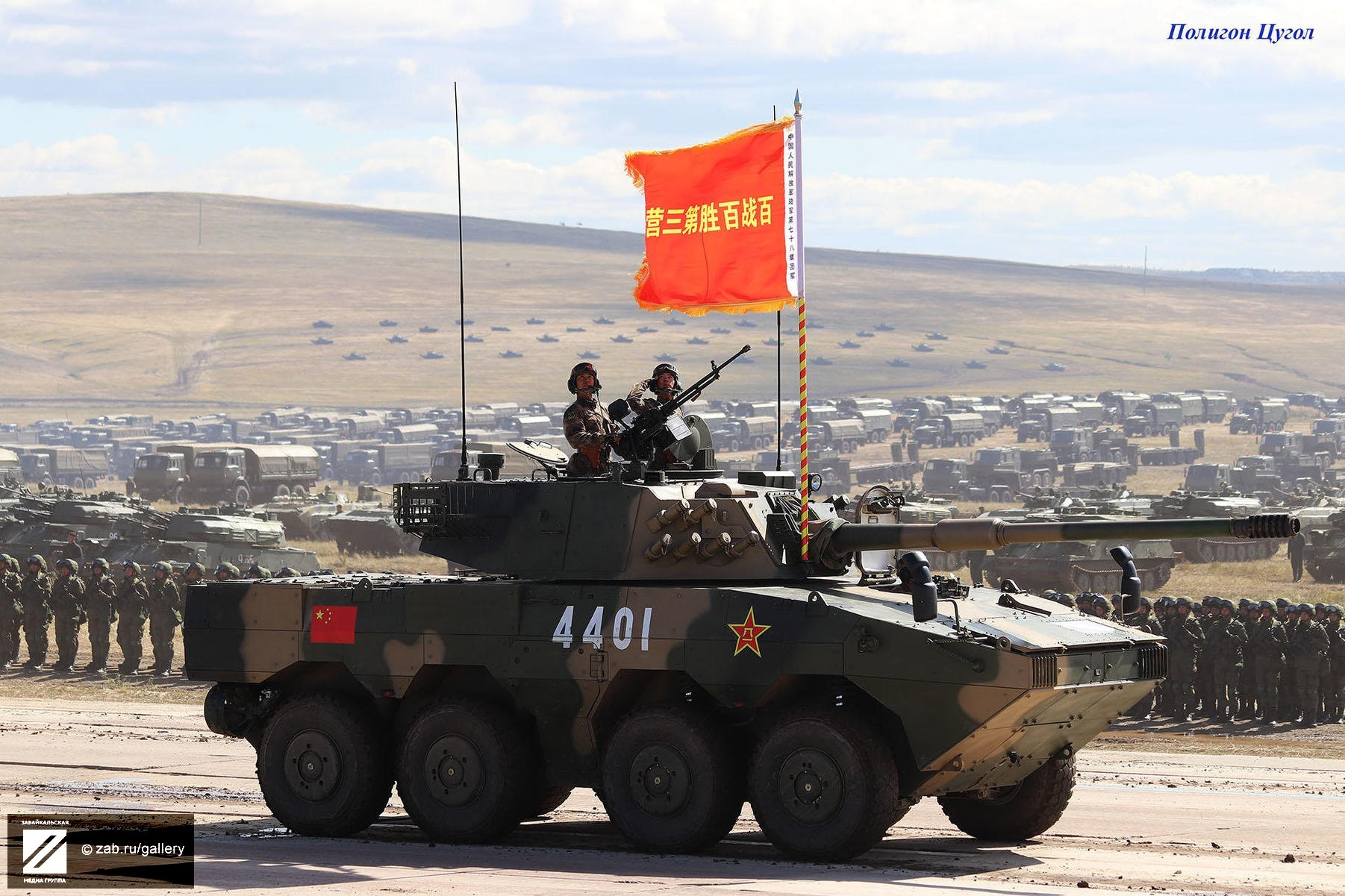 People's Liberation Army (PLA): News - Page 2 794c92499b9d384231882afd79d04195