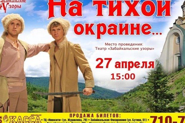 zorskaya-seks-video-foto-zrelie-zheni-rakom-volosataya