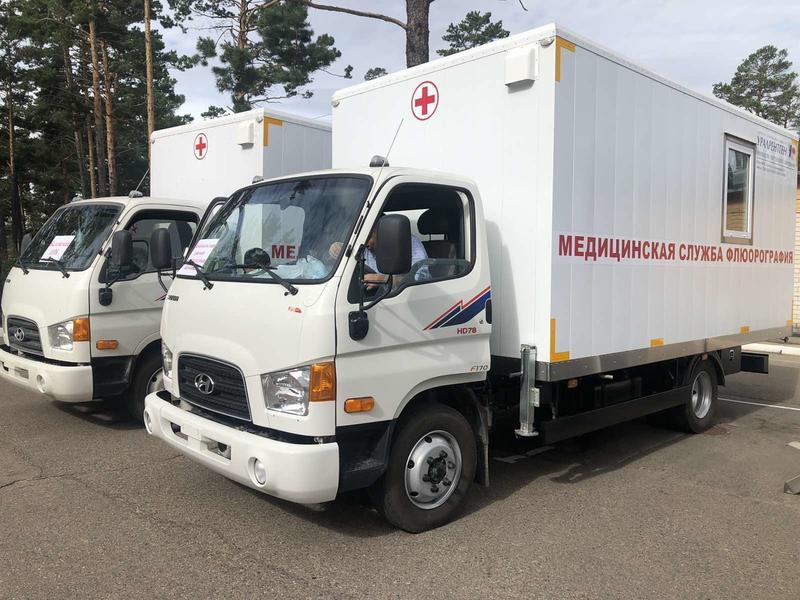 Забайкальские больницы получили 12 передвижных флюорографов