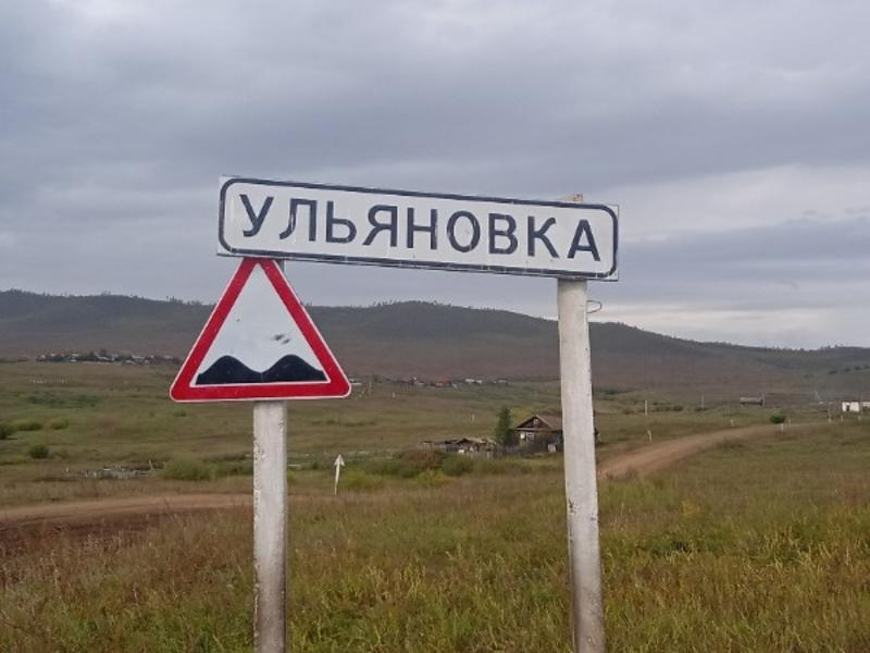 Депутат Госдумы: первая в Забайкалье «зона трезвости» появилась не от хорошей жизни