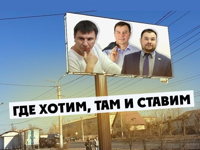 «Рекламные короли» снова выходят на улицы города — ZAB.TV