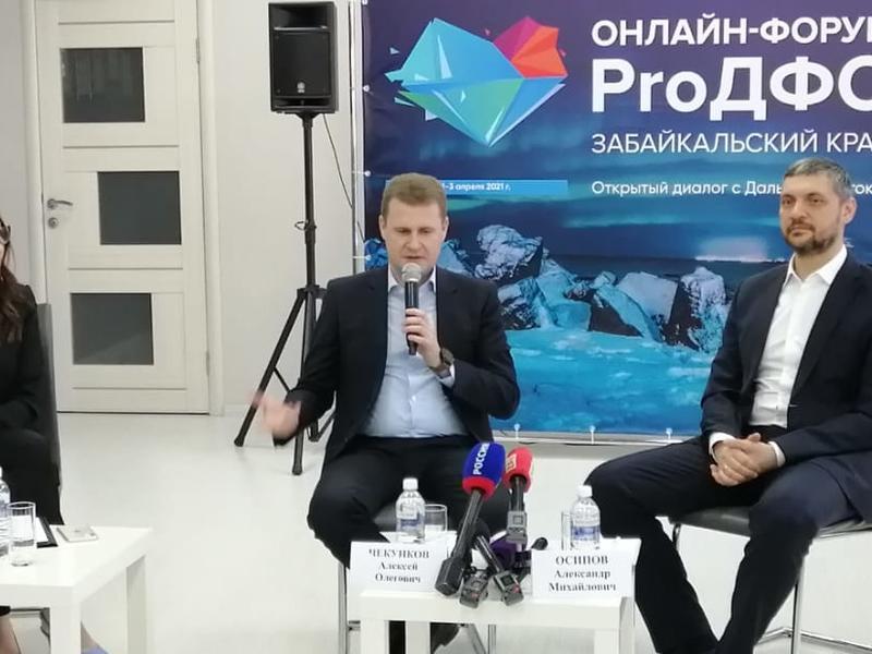 Министр РФ Чекунков объяснил причины непредоставления субсидированных авиаперелетов Чите