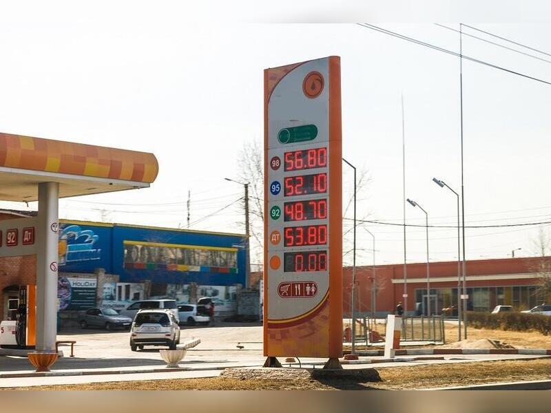 Бензин снова подорожал в Чите за прошедшую неделю