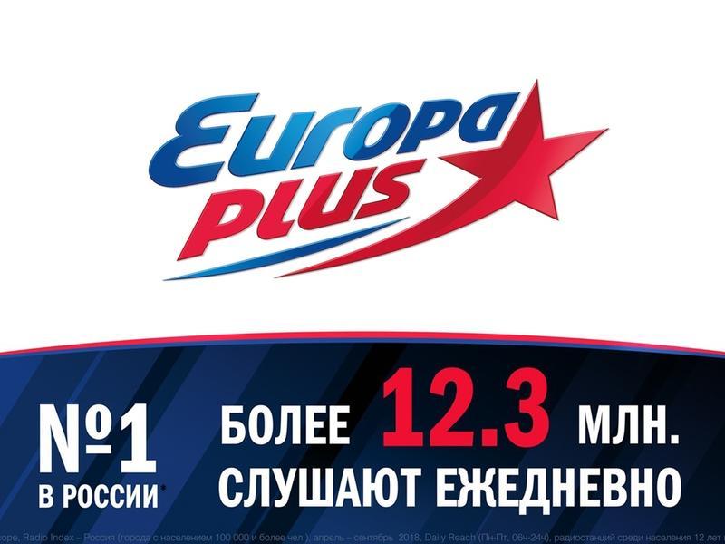 smotret-kanal-evropa-plyus-foto-konchil-v-zhenu