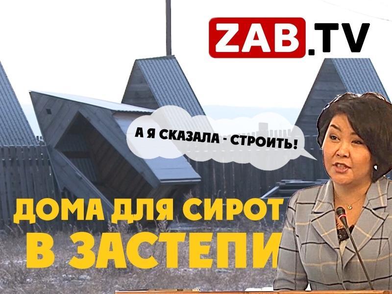 Застепь: не жить, но выжить — ZAB.TV