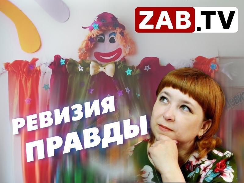 Правоохранительная волокита в деле села Семиозерное — ZAB.TV