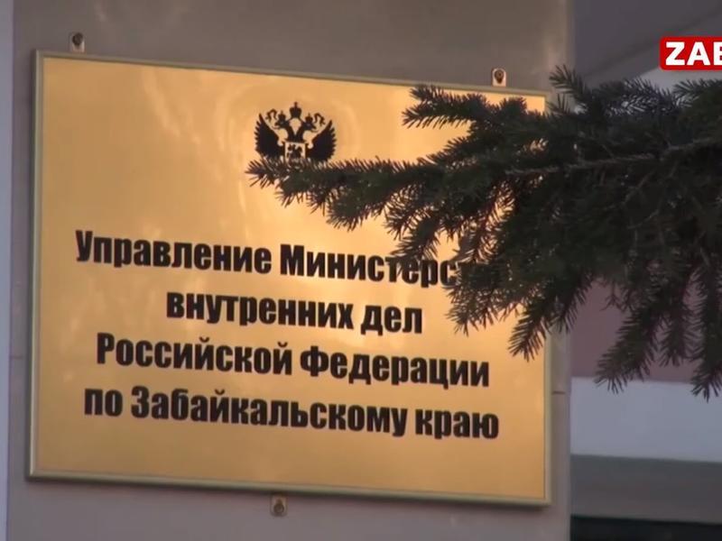 Начальником УМВД Забайкалья назначили полковника пермской полиции Еговцева