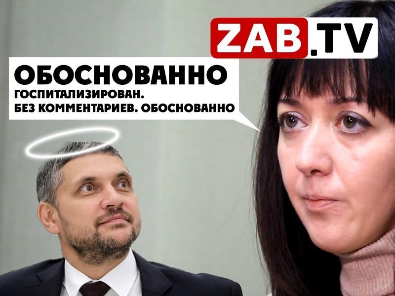 Анна Шангина: