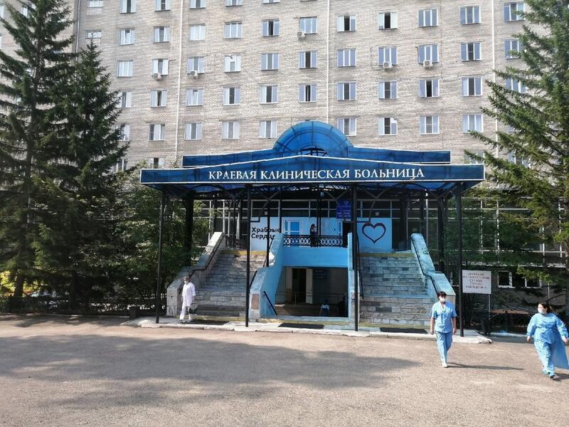 В Чите проходит этап «Забпризыва» на должность главврача Краевой клинической больницы