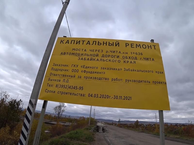 «В России же что временно, то и постоянно», - рабочий рассказал блогеру о строительстве Каштакского моста