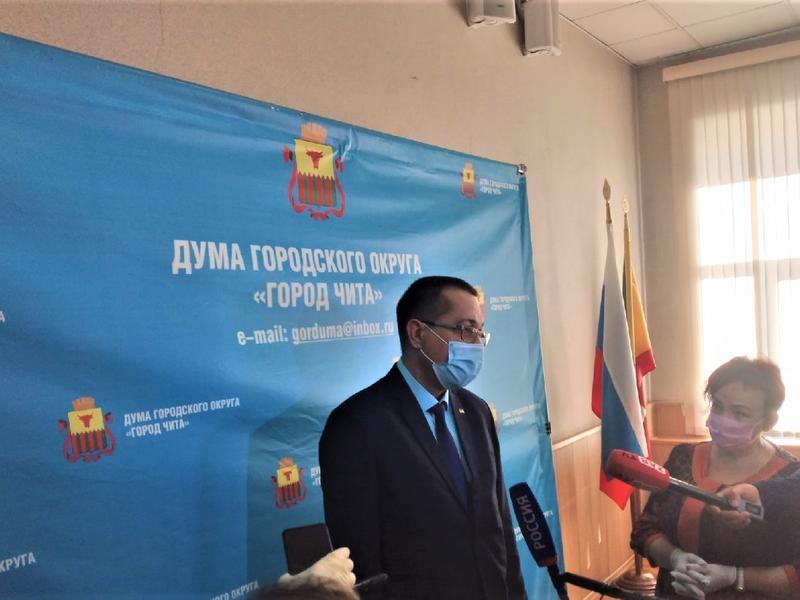 Депутат гордумы Читы попросил перераспределить доходы в пользу города