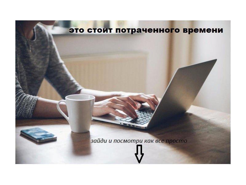 Удаленная работа в чите вакансии freelancer information