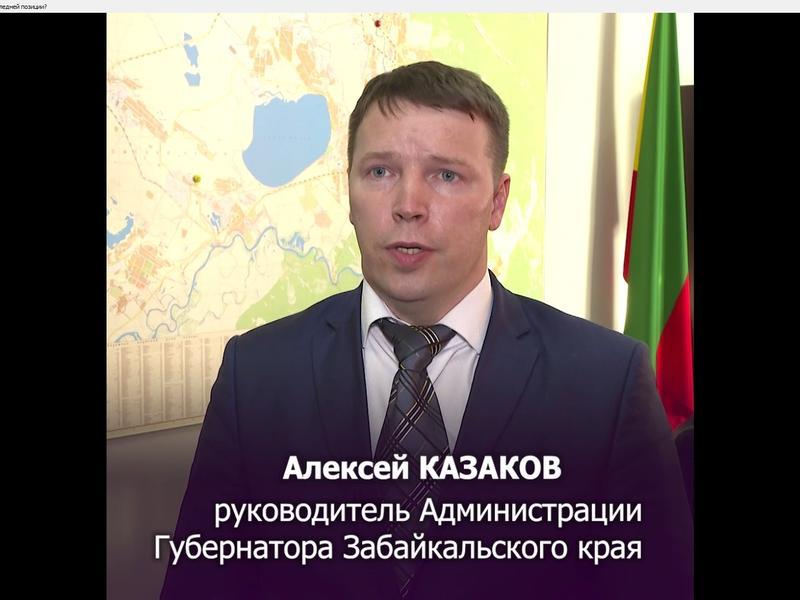 Алексей Казаков о словах депутата Волкова: «Заявления о сокращении бюджетников - вранье»