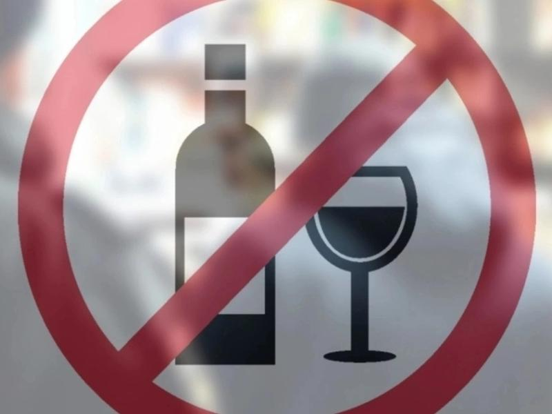 Новые ограничения на продажу алкоголя в Забайкалье начнут действовать с 8 марта