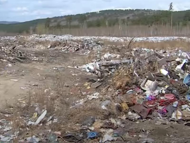 Сто гектаров несанкционированных свалок выявили в Забайкалье с начала года