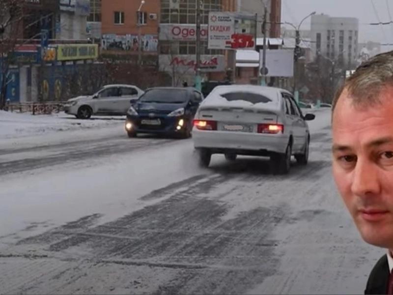 Глава МВД заявил о нарушении нормативов при уборке снега в Чите