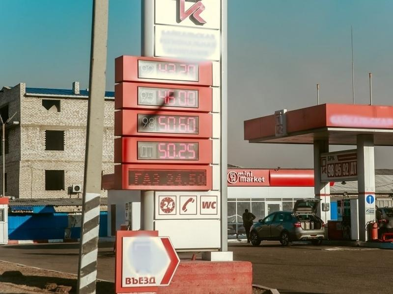 Цена на бензин в Забайкалье с начала года выросла на 6,2%