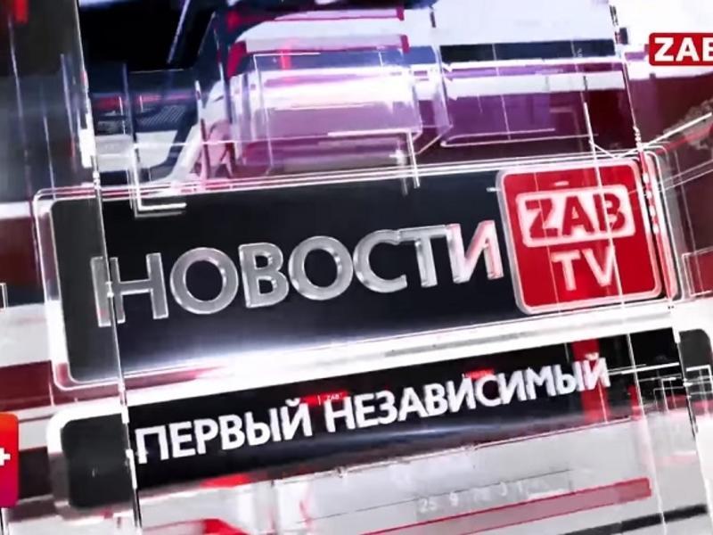 СПЕЦВЫПУСК: Жильё для сирот — ZAB.TV