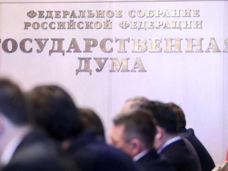 Депутаты Госдумы от Забайкалья раскрыли свои доходы за 2020 год