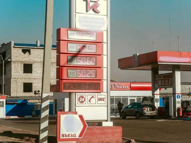 Прирост цены на бензин в Забайкалье оказался самым высоким в России