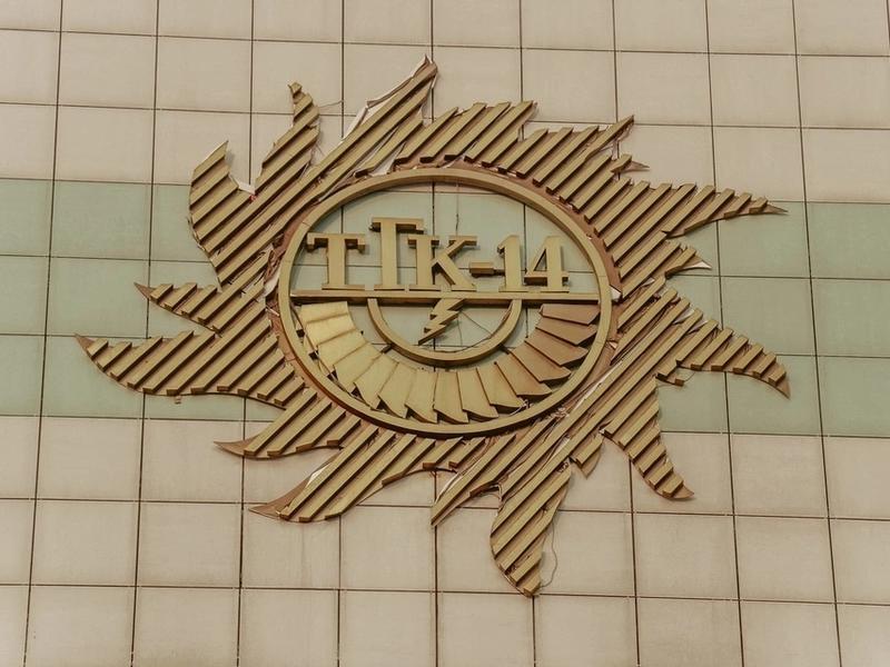 В Чите пожаловались на УК и ТГК-14 из-за низкой температуры в квартирах