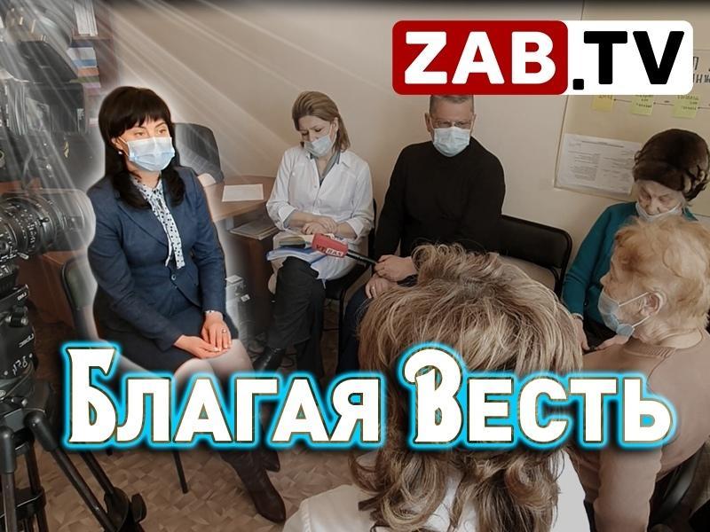 Высокопоставленный чиновник приехал проверить результаты своей работы — ZAB.TV
