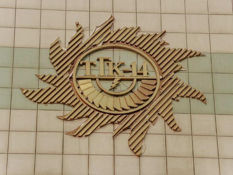 ТГК-14 предлагает заставить платить владельцев частных домов за загрязняющие воздух выбросы в Улан-Удэ