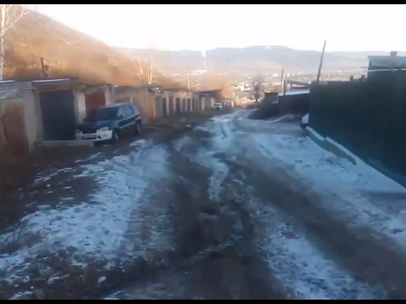 Глава администрации Ингодинского района рассказал о ситуации на улице Логовая