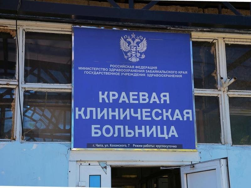 Главврача клинической больницы в Чите задержали за взятки – СМИ