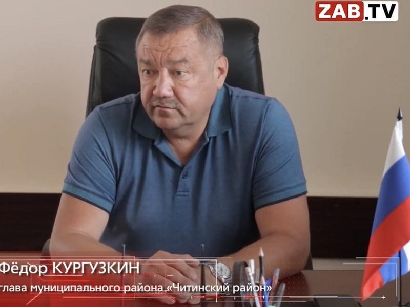 Уголовное дело бывшего главы Читинского района Кургузкина передано в суд