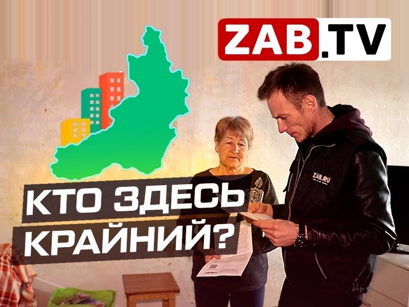 Жить под открытым небом или как фонд капитального ремонта строит крыши читинских домов — ZAB.TV