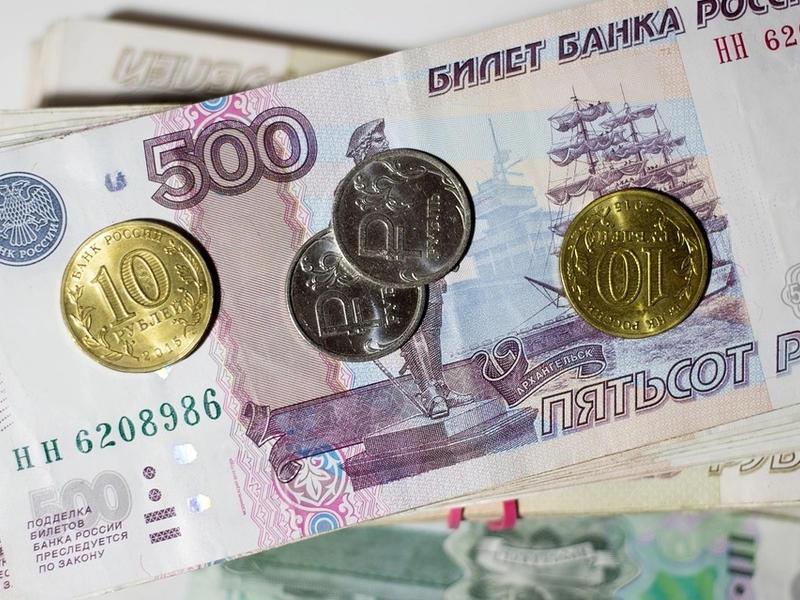 Инфляция в Забайкалье ускорилась до 4,7%