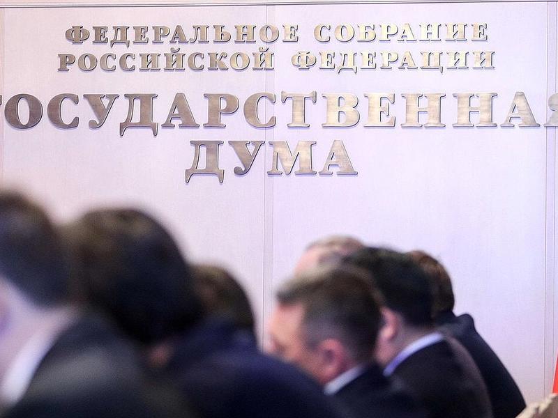 Путин внёс в Госдуму поправки, дающие право экс-президенту стать сенатором пожизненно