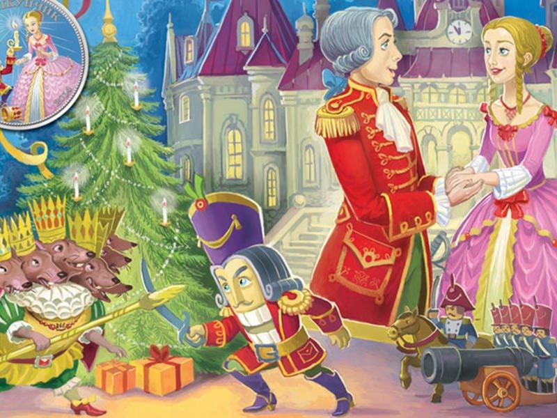 Щелкунчик и мышиный король открытка