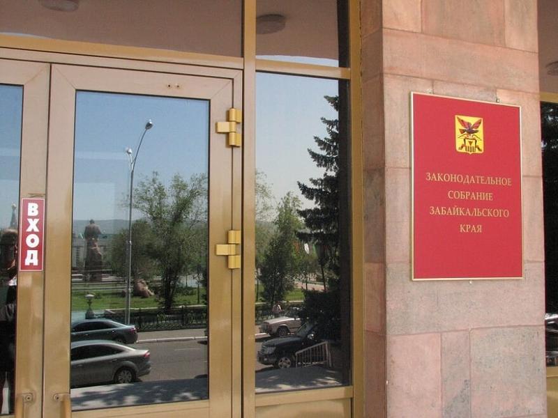 Парламент Забайкалья отказался оценивать работу правительства по борьбе с COVID-19