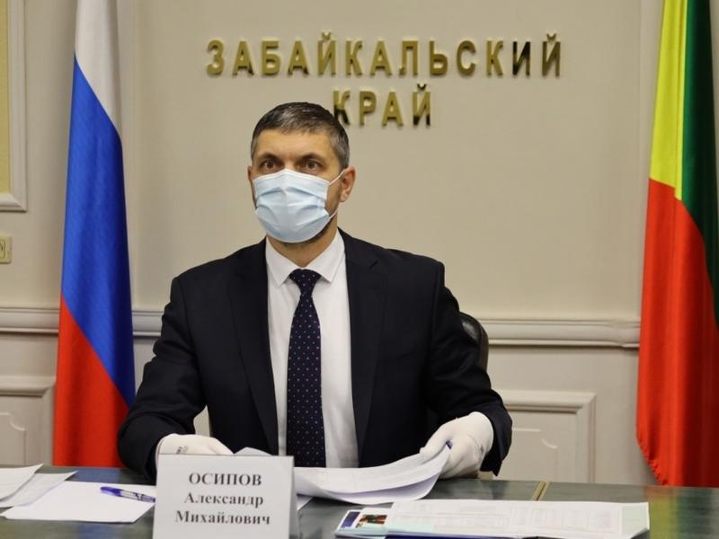 Забайкалье получит дополнительно более 110 млн рублей в рамках ЦЭР