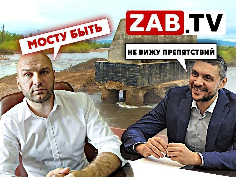 Против правил. Чем опасен проект Каштакского моста? — ZAB.TV