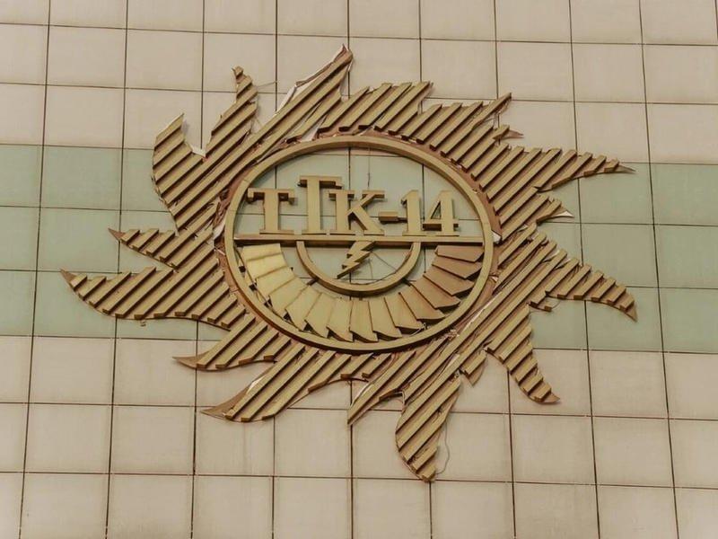 ТГК-14 «обсчитала» дом примерно на 400 тысяч рублей