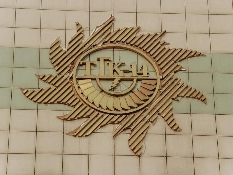 «Корректировка» ТГК-14 вызвала возмущение журналиста Октябрины Ешеевой