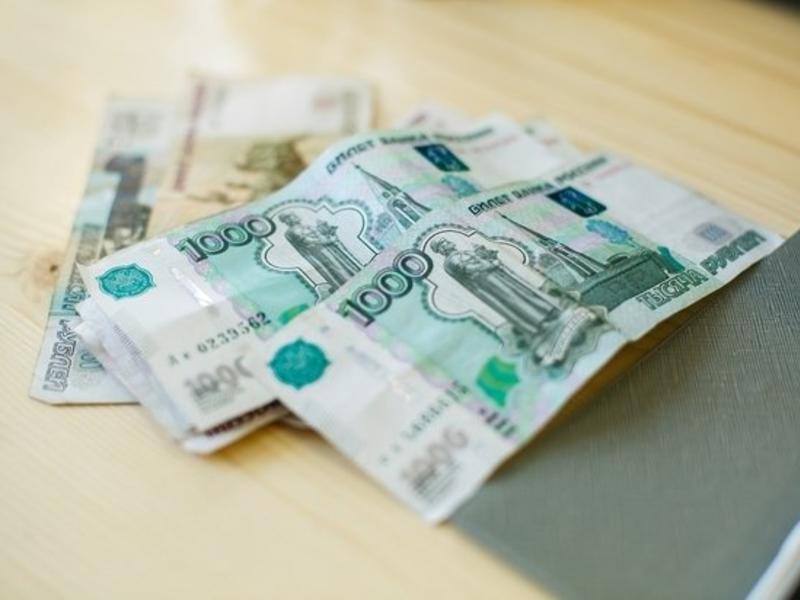 Россиянам без суда спишут более 1,6 млрд рублей долгов