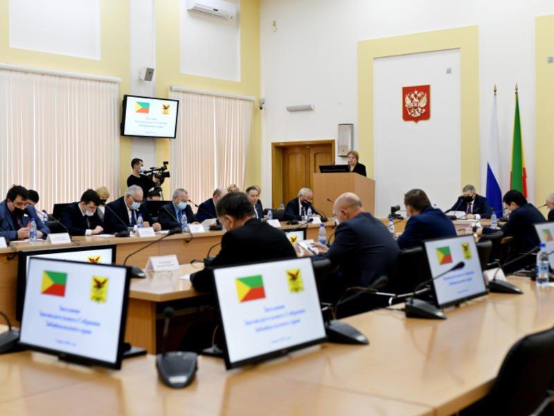 Вопрос посещаемости депутатов подняли в парламенте Забайкалья