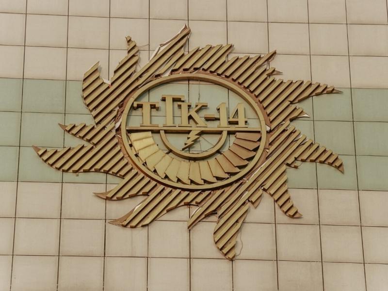 Жители Улан-Удэ подали в суд на ТГК-14 почти 40 тысяч раз