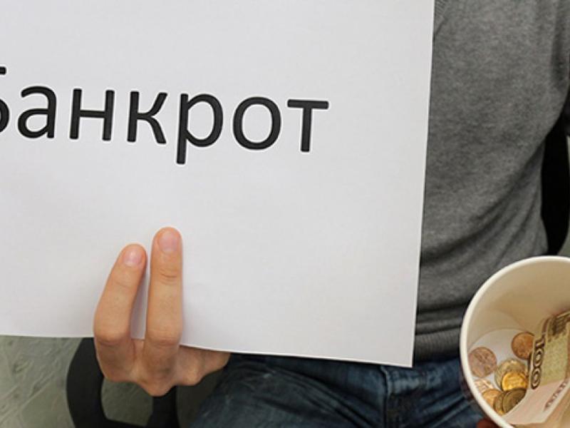 займ денег онлайн на карту без процентов rsb24.ru