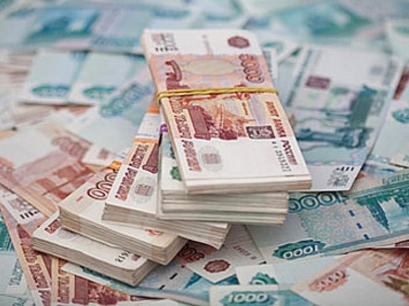 как распорядиться 2000000 рублей обратите внимание при