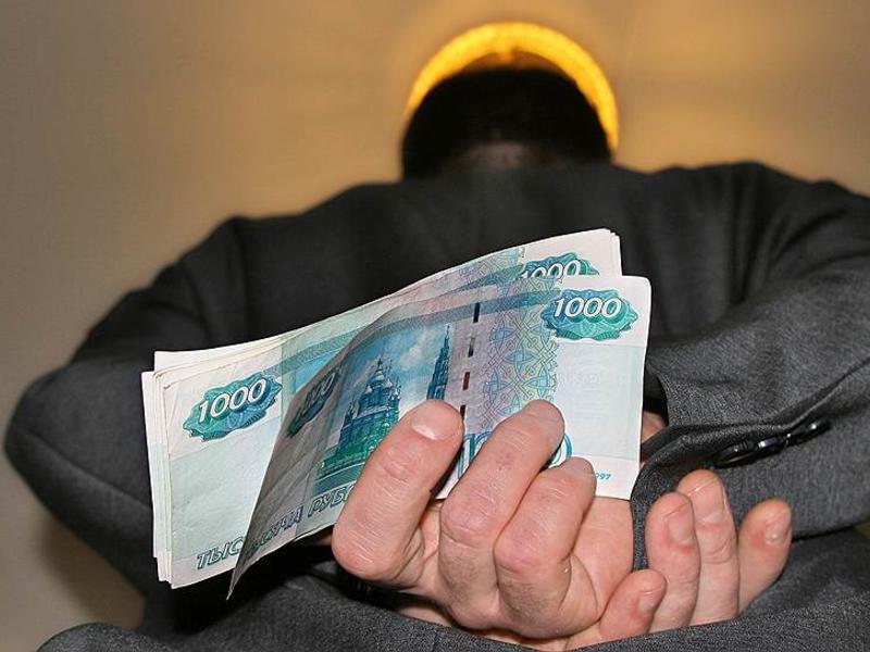 Видио дача взятки сотруднику полиции в перми