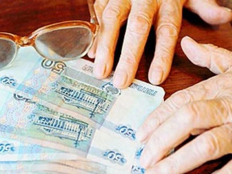 снижение среднего размера страховой пенсии