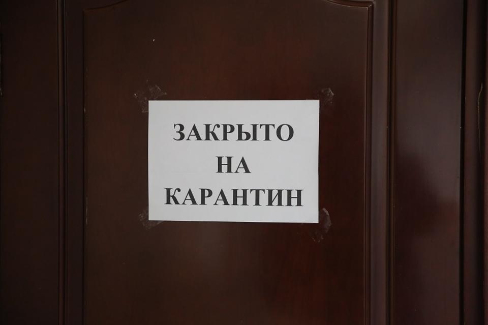 После карантина каждый пятый бизнес в России исчез навсегда
