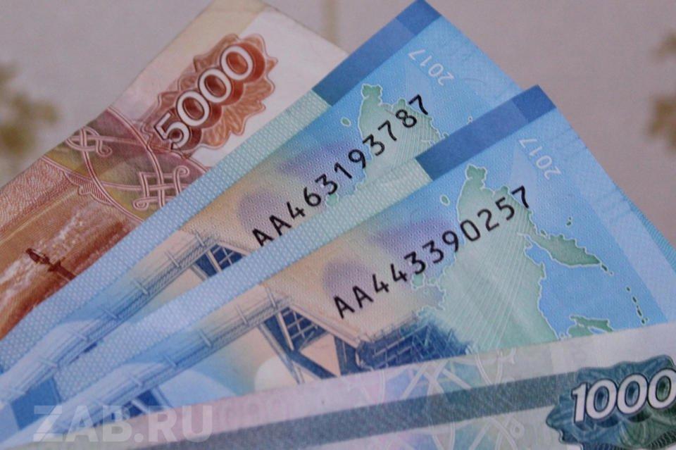 Иркутянин похитил деньги у забайкалки, пообещав несуществующий кредит - УМВД